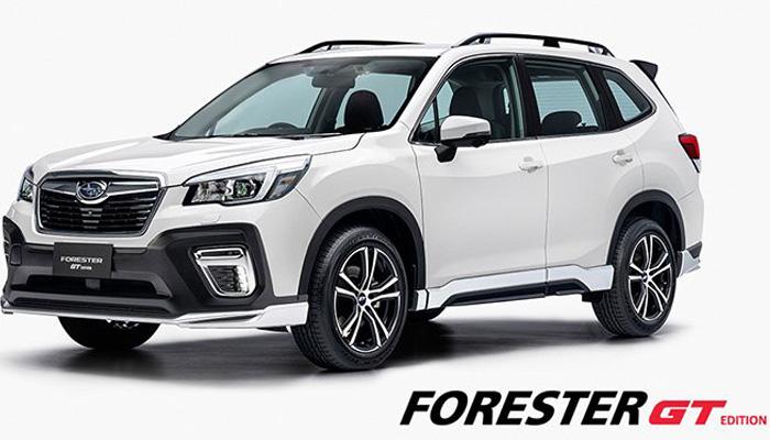 Subaru Forester GT Edition 2020 เป็นคำตอบของคุณได้นะ