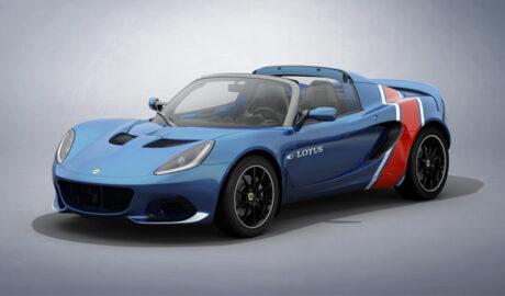 Lotus Elise Classic Heritage Edition รถสปอร์ตรุ่นพิเศษ