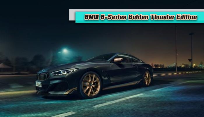 BMW 8-Series Golden Thunder Edition สีใหม่ โดนใจกว่าเดิม