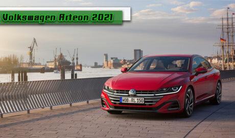 Volkswagen Arteon 2021 โฉมใหม่ ใหญ่ขึ้น แต่ยังสวยเหมือนเดิม