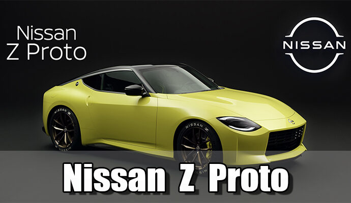 เปิดตัวรถรุ่น Nissan Z Proto