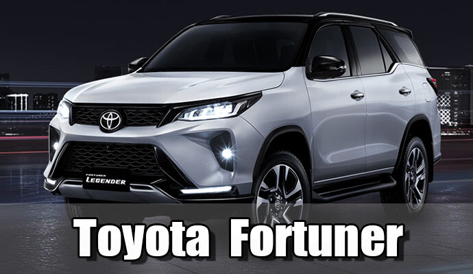 Toyota Fortuner 2020 ราคาเริ่มต้น 1.3 ล้านบาท