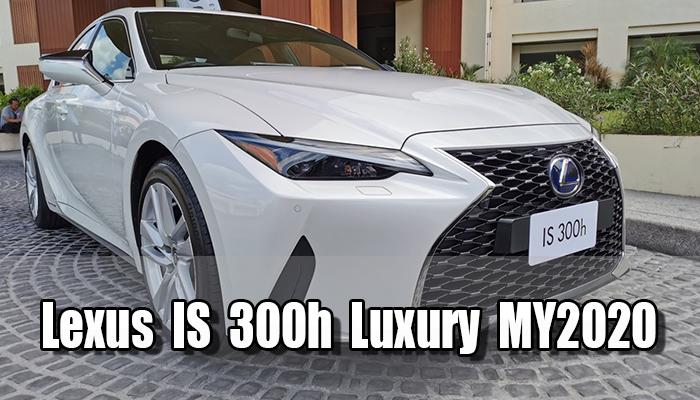 รีวิรถยนต์รุ่น Lexus IS 300h Luxury MY2020