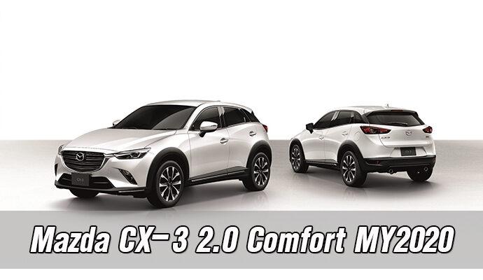 รีวิวรถยนต์รุ่น Mazda CX-3 2.0 Comfort MY2020