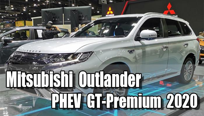 Mitsubishi Outlander PHEV GT-Premium 2020