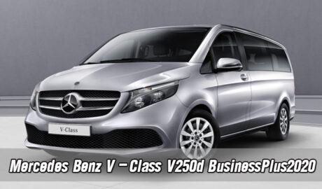 รีวิวรถยนต์รุ่นMercedes-Benz V-Class V250d BusinessPlus2020