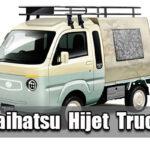 ตามส่องรถยนต์มุ้งมิ้งจาก Daihatsu รถสายคิ้วท์มีมาโชว์ แต่ยังซื้อกลับบ้านไม่ได้