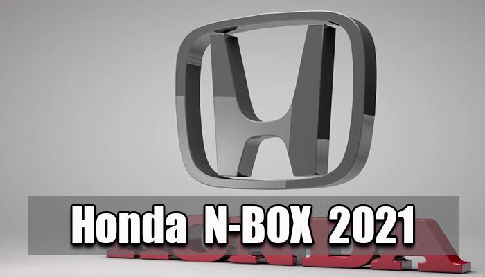 ใครว่าโควิดมาแล้วธุรกิจต้องเป็นขาลง Honda พิสูจน์แล้ว ไม่เป็นเรื่องจริง