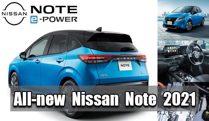 มองหารถบ้านขับในเมืองราคาดีๆ ต้องนี่ All-new Nissan Note 2021