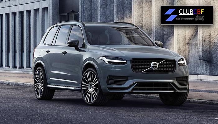 อันดับรถ SUV ระดับหรูขนาดใหญ่ที่ดีที่สุด 2021