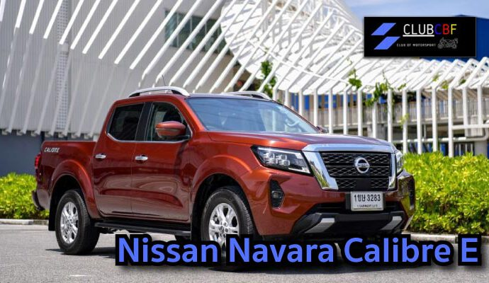 รถใหม่ Nissan